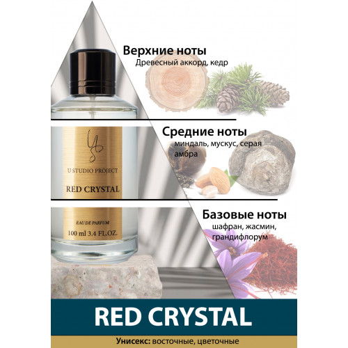 RED CRYSTAL..